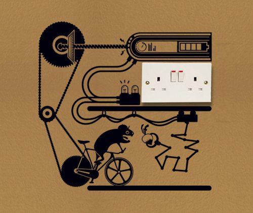 hu2_design-vinyl-PINP.jpg