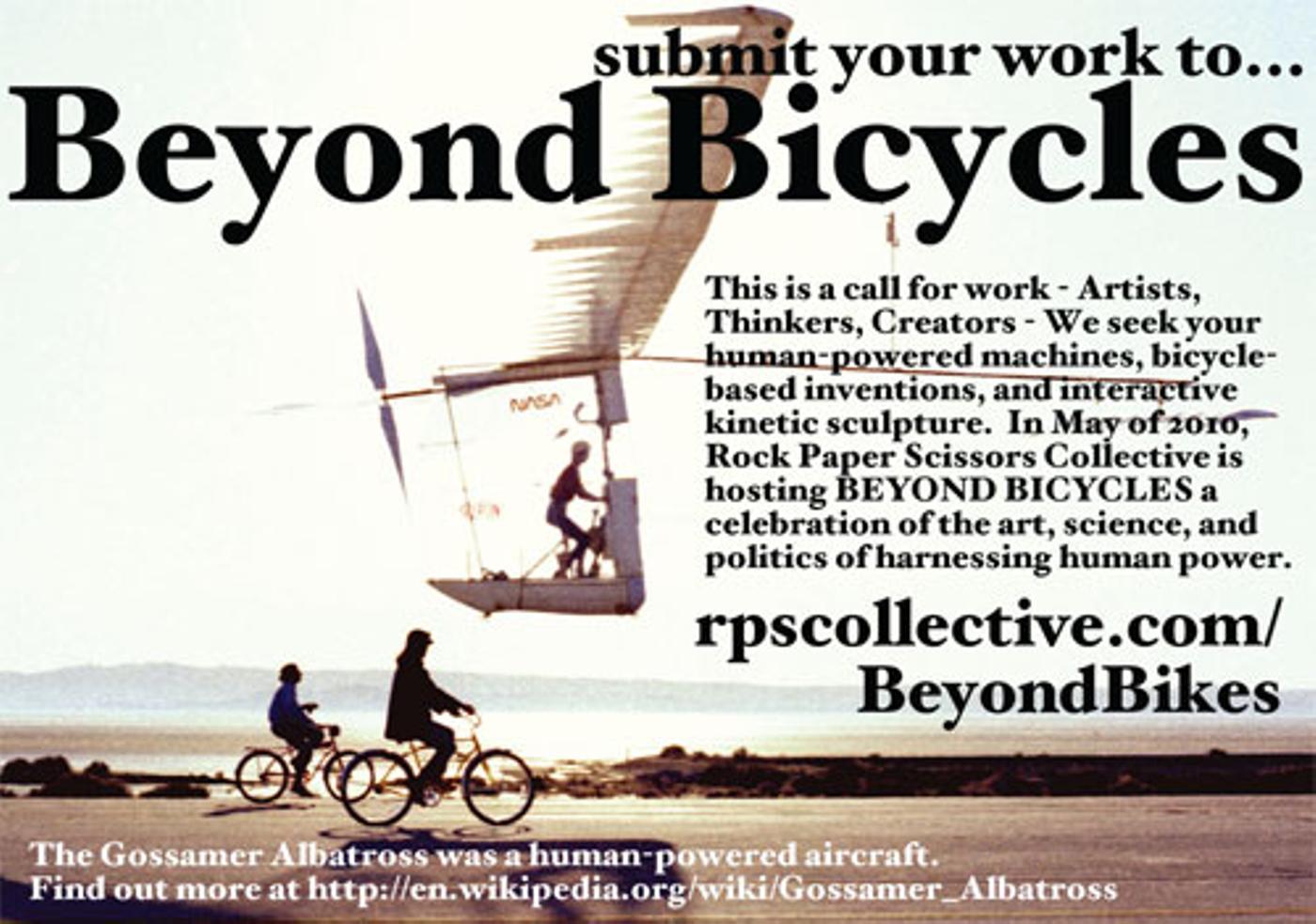 beyond_bikes.jpg