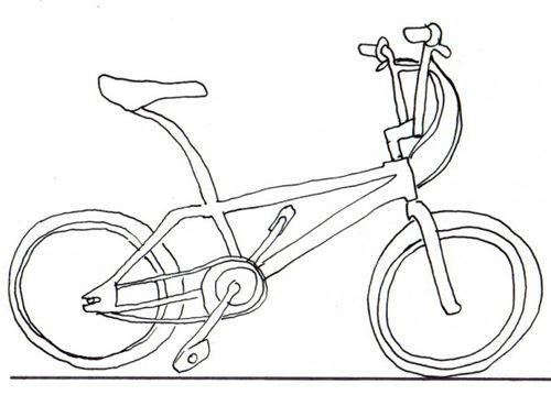 bike802.600x431.jpg
